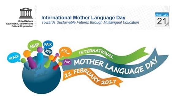 زبان مادری را پاس بداریم